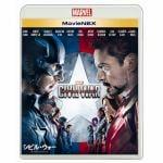 <BLU-R> シビル・ウォー/キャプテン・アメリカ MovieNEX  ブルーレイ+DVDセット