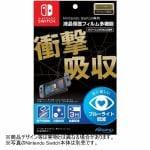 マックスゲームズ Nintendo Switch専用 液晶保護フィルム 多機能