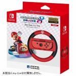 マリオカート8 デラックス Joy-Conハンドル for Nintendo Switch マリオ NSW-054