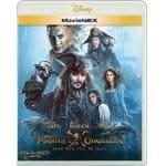 【BLU-R】パイレーツ・オブ・カリビアン/最後の海賊 MovieNEX ブルーレイ+DVDセット