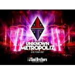 "<DVD> 三代目 J Soul Brothers from EXILE TRIBE / 三代目 J Soul Brothers LIVE TOUR 2017 ""UNKNOWN METROPOLIZ""(初回生産限定盤)"
