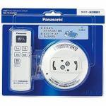 パナソニック 照明用オプション 光線式ワイヤレスリモコンセット WH7015WKP