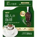 UCC 職人の珈琲 ドリップコーヒー 深いコクのスペシャルブレンド ( 18杯分 )
