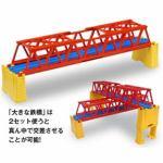 タカラトミー J-04 大きな鉄橋プラレール