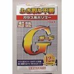 リンレイ W-5 超艶Gガード