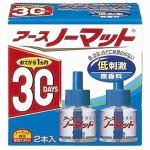 アース製薬 アース ノーマット 30日用 取替えボトル 無香料 2本入