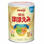 明治(Meiji) ほほえみ (800g)  【ベビー・キッズ】