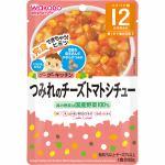 和光堂(WAKODO) グーグーキッチン つみれのチーズトマトシチュー [12か月頃から] (80g) 【ベビーフード】