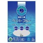 クニミネマーケティング  猫砂1番ペーパーブルー  7L