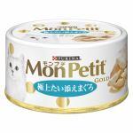 ネスレ日本  モンプチ ゴールド缶 極上たい添えまぐろ  70g