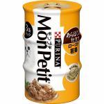 ネスレ日本  モンプチ缶 3P あらほぐし仕立て ロースト若鶏  85g×3P