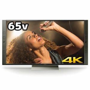 ソニー KJ-65X9500E BRAVIA(ブラビア) 65V型 地上・BS・110度CSデジタル 4K対応 LED液晶テレビ