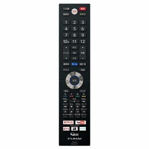 FUNAI FL-65UD4100 65V型 地上・BS・110度CSデジタル 4K対応 LED液晶テレビ   ブラック