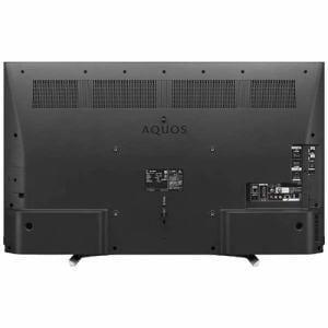 シャープ LC-45W5 AQUOS(アクオス) 45V型 地上・BS・110度CSデジタルフルハイビジョン液晶テレビ