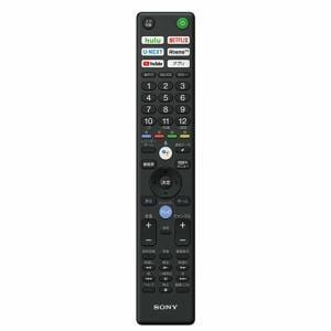 ソニー KJ-49X7500F BRAVIA(ブラビア) 49V型地上・BS・110度CSデジタル 4K対応 LED液晶テレビ