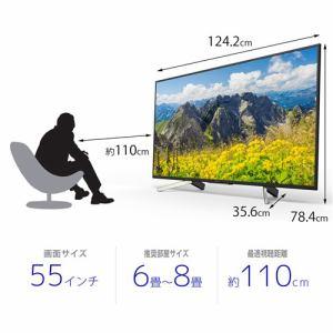 ソニー KJ-55X7500F BRAVIA(ブラビア) 55V型地上・BS・110度CSデジタル 4K対応 LED液晶テレビ