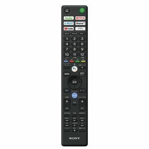 ソニー KJ-49X8500F-S BRAVIA(ブラビア) 49V型地上・BS・110度CSデジタル 4K対応 LED液晶テレビ(ウォームシルバー)