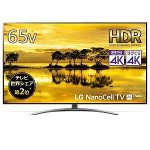 LGエレクトロニクス 65SM9000PJB 65V型 4K対応 BS・CS 4Kチューナー内蔵液晶テレビ
