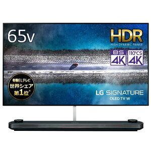 【壁掛け専用モデル】LGエレクトロニクス OLED65W9PJA 65V型 4K対応 BS・CS 4Kチューナー内蔵有機ELテレビ