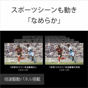 ソニー KJ-43X8500G 43V型 4K液晶テレビ BRAVIA
