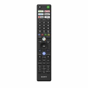 ソニー KJ-49X8500G 49V型 4K液晶テレビ BRAVIA