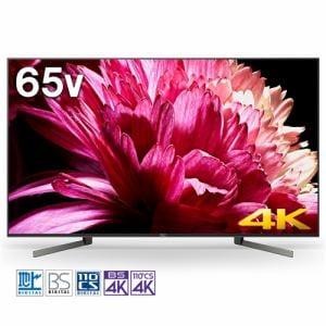 ソニー KJ-65X9500G 65V型 4K液晶テレビ BRAVIA