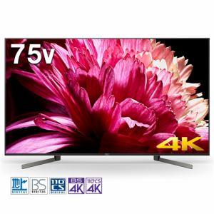 ソニー KJ-75X9500G 75V型 4K液晶テレビ BRAVIA