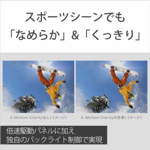 ソニー KJ-85X9500G 85V型 4K液晶テレビ BRAVIA