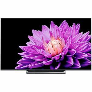東芝 65M540X 地上・BS・110度CSデジタルハイビジョン液晶テレビ REGZA(レグザ) M540Xシリーズ 65V型 (4K対応/4Kダブルチューナー内蔵)