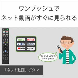 ソニー KJ-43X8000H 4K液晶テレビ BRAVIA 43V