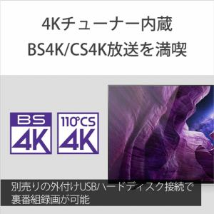 ソニー KJ-55A8H 4K有機ELテレビ BRAVIA 55V