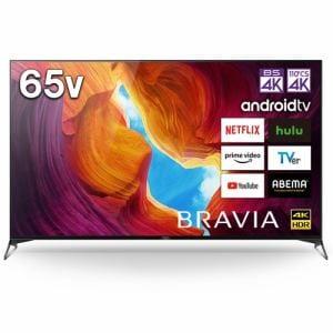 ソニー KJ-65X9500H 4K液晶テレビ BRAVIA 65V