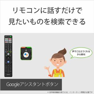 液晶テレビ ソニー 75インチ 液晶 テレビ KJ-75X8000H 4K液晶テレビ BRAVIA 75V