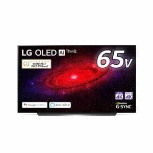 LGエレクトロニクス OLED65CXPJA BS・CS 4Kチューナー内蔵有機ELテレビ 4K対応 65V ブラック