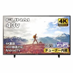 FUNAI FL-43U3330 4K液晶テレビ 43インチ
