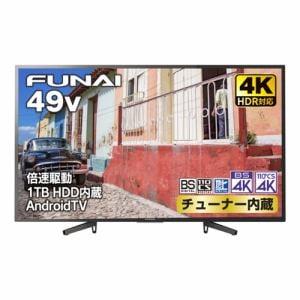 液晶テレビ フナイ 49インチ 液晶 テレビ FUNAI FL-49U5030 4K液晶テレビ 49インチ