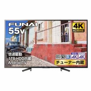 FUNAI FL-55U5030 4K液晶テレビ 55インチ