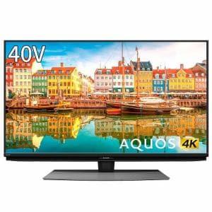 シャープ 4T-C40CL1 BS/CS 4K内蔵液晶テレビ AQUOS(アクオス) CL1シリーズ 40V型 4Kダブルチューナー内蔵