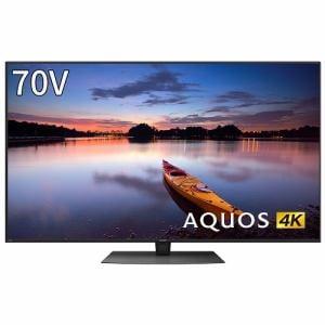 シャープ 4T-C70CN1 BS/CS 4K内蔵液晶テレビ AQUOS(アクオス) CN1シリーズ 70V型 4Kダブルチューナー内蔵