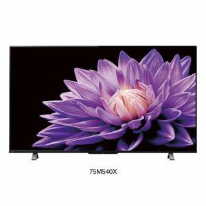 東芝映像ソリューション 75M540X 液晶テレビ レグザ 75V型
