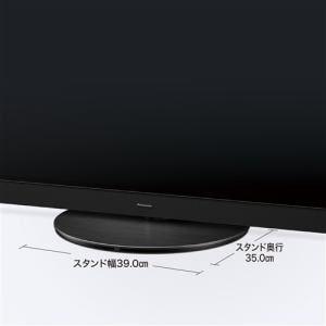 テレビ パナソニック 55インチ 有機EL TH-55HZ1800 4K有機ELテレビ VIERA(ビエラ) 4Kダブルチューナー内蔵 55V型