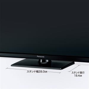 液晶テレビ パナソニック 32インチ  液晶 テレビ TH-32H300 地上・BS・110度CSデジタルハイビジョン液晶テレビ VIERA 32V型