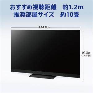 パナソニック TH-65HZ2000 4K有機ELテレビ VIERA 65V型・YouTube対応