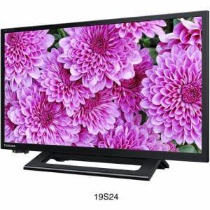 東芝映像ソリューション 19S24 地上・BS・110度CSデジタルハイビジョン液晶テレビ REGZA(レグザ)S24シリーズ 19V型