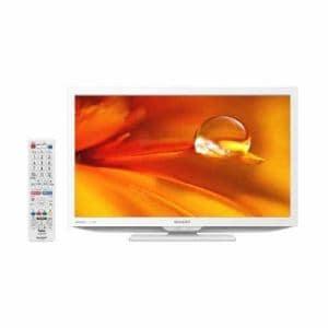 シャープ 2T-C19DE-W 液晶テレビ AQUOS 19V型 ホワイト