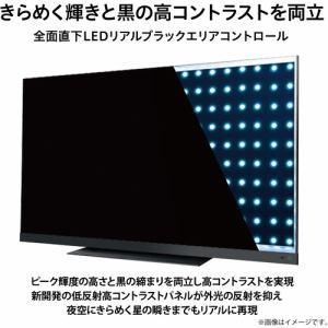 東芝映像ソリューション 65Z740XS 4K液晶TV レグザ 65V型