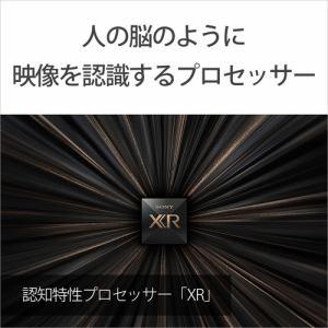 ソニー XRJ-55A90J 4K有機ELテレビ BRAVIA XR 55V型