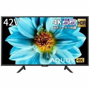 シャープ 4T-C42DJ1 BS/CS 4K内蔵液晶テレビ AQUOS 4K DJ1シリーズ 42V型