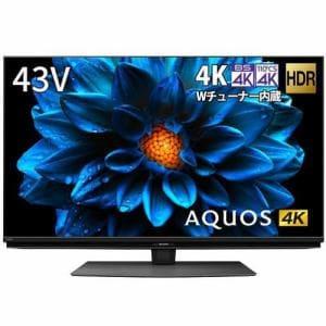 シャープ 4T-C43DN2 BS/CS 4K内蔵液晶テレビ AQUOS 4K DN2シリーズ 43V型