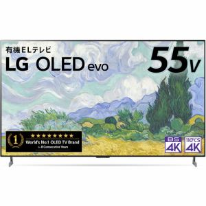 LG Electorinics Japan OLED55G1PJA 有機ELテレビ 55V型/4K対応/BS・CS 4Kチューナー内蔵/YouTube対応/Netflix対応 ブラック